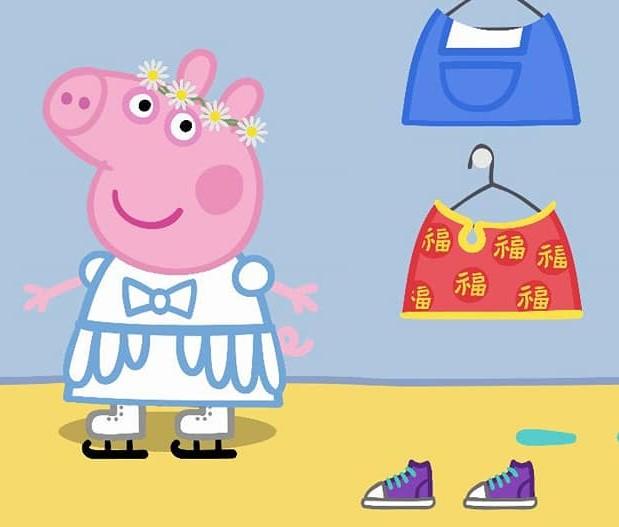 Pig 2 (2)